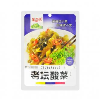 CAIYIFANG Pickled Sour Vegelabie 70g