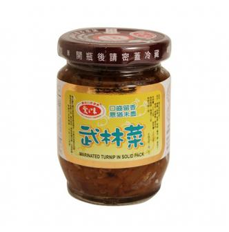 AGV Wuling Pickled Vegetable 120g