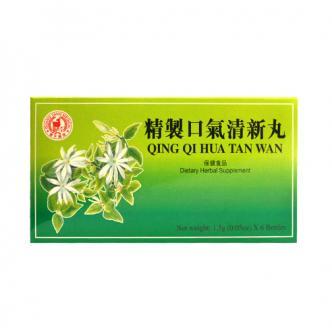 香港广羊药业 精制口气清新丸 6瓶入