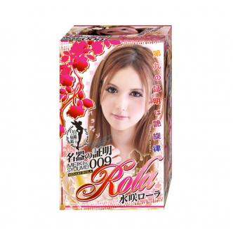 Adult toy NPG Misaki Rola Simulation Male Toy 009