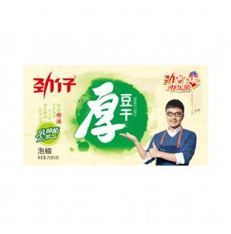 华文食品 劲仔厚豆干 泡椒味 超值盒装 25g×20包入 湖南特产 汪涵代言