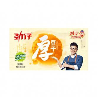 华文食品 劲仔厚豆干 盐焗味 超值盒装 25g×20包入 湖南特产 汪涵代言
