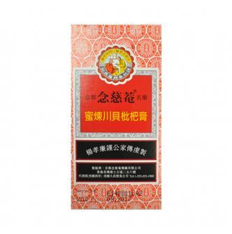 香港NIN JIOM京都念慈庵 蜜炼川贝枇杷膏 150ml