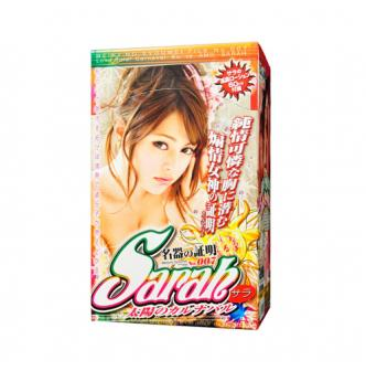 Adult toy NPG Sarah Simulation Male Toy 001