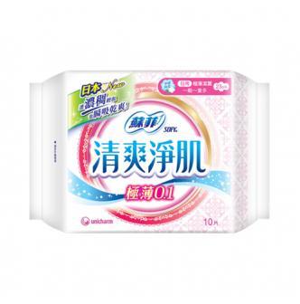日本UNICHARM苏菲 清爽净肌极薄0.1卫生巾 日用型 23cm 10片入 郭采洁代言