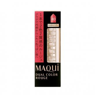 SHISEIDO MAQuillAGE Dual Color Rouge Fresh Coral Pink 3.6g