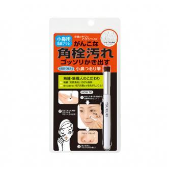 BCL Tsururi Pore Cleaning Brush