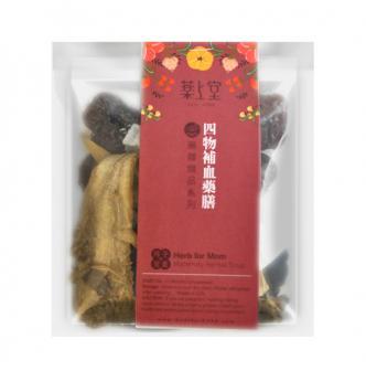 MEDI HERB Maternity Herbal Soup Si Wu