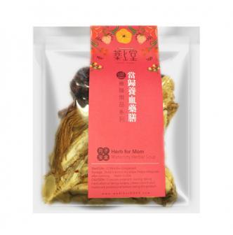 MEDI HERB Maternity Herbal Soup Danggui