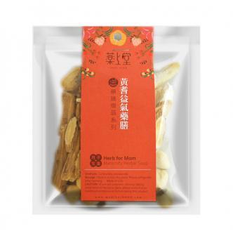 MEDI HERB Maternity Herbal Soup Huangqui