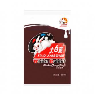 大白兔 奶糖 巧克力味 227g 童年回忆
