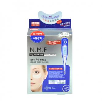 韩国MEDIHEAL美迪惠尔(可莱丝) N.M.F 水库补水修复胶凝眼膜 5对入