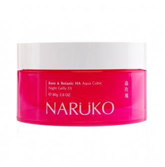 台湾NARUKO牛尔 森玫瑰水立方晚安冻膜EX 80g