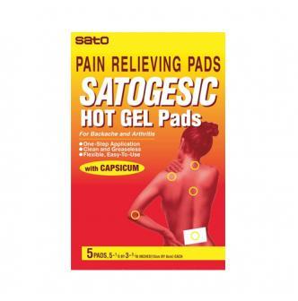 日本SATO佐藤 Satogesic热凝胶贴止痛膏 5片入 缓解肌肉关节痛