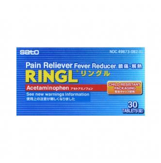 日本SATO佐藤 Ringl止痛片 30片入 三岁以上儿童可服用 舒缓头痛月经疼痛肌肉痛,关节痛