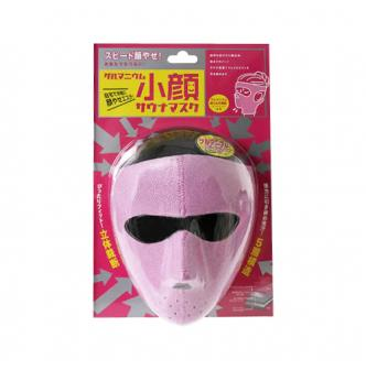 日本COGIT 小颜桑拿面罩 粉色