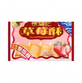 台湾徐福记 草莓酥 184g