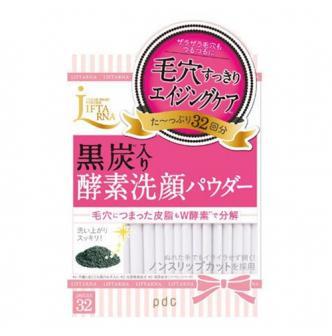 日本PDC 活性黑炭酵素洗颜粉 32包入