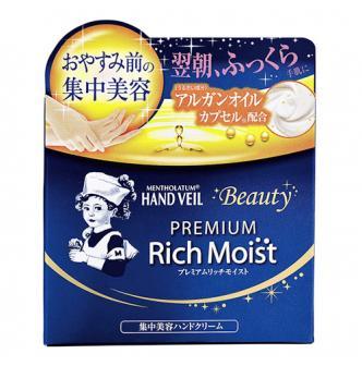 日本ROHTO乐敦 曼秀雷敦 RICH MOIST 超保湿夜用护手霜 100g