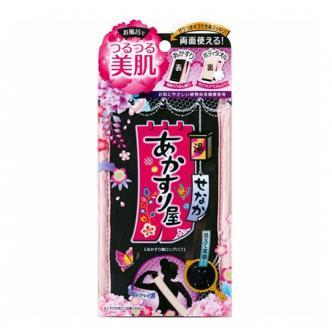 日本BISON 美肌去角质清洁双面搓澡巾 长款