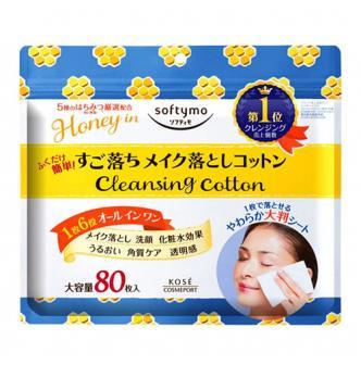 日本KOSE高丝 SOFTYMO 蜂蜜保湿卸妆棉 大容量 80枚入