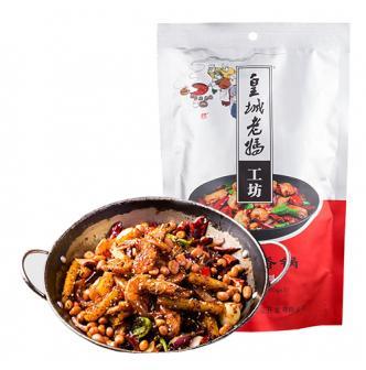皇城老妈工坊 麻辣香锅 川味炒料 240g