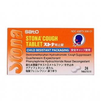 日本SATO佐藤 STONA 止咳片 缓解咳嗽痰多症状 24片入