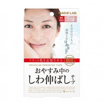 日本SHO-BI妆美堂 MAGIE LAB提拉紧致淡化细纹美容贴 混合装(NO.1大号8枚入 NO.2中号9枚入 NO.3小号12枚入)