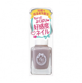 DEAR LAURA Eternal Basic Nail Color BNP-02 10ml