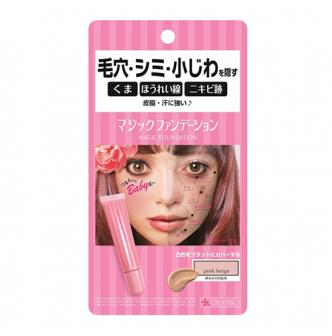 日本CALYPSO 魔法粉底液 #Pink Beige 26g