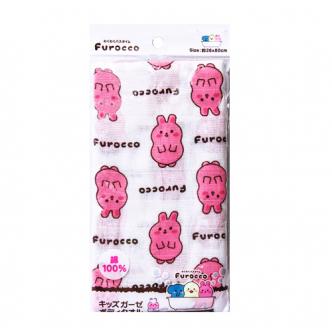 日本KOKUBO小久保 可爱儿童全棉纤维搓澡巾