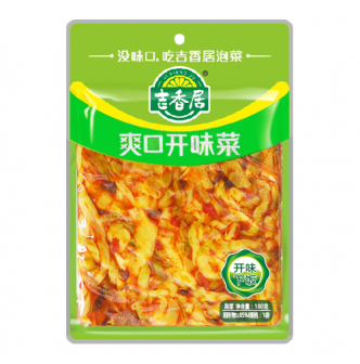 JXJFOOD Pickled Vegetable In Chili Oil 180g