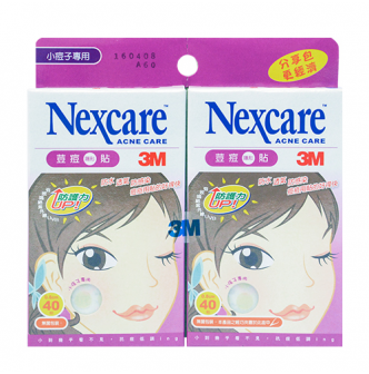 3M NEXCARE Mini Pimple Sticker Twin Pack 80 Pieces