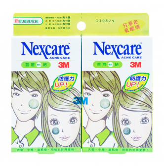 3M NEXCARE Pimple Sticker Twin Pack 3 Size Mix Pack 62 Pieces