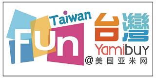 Fun台灣