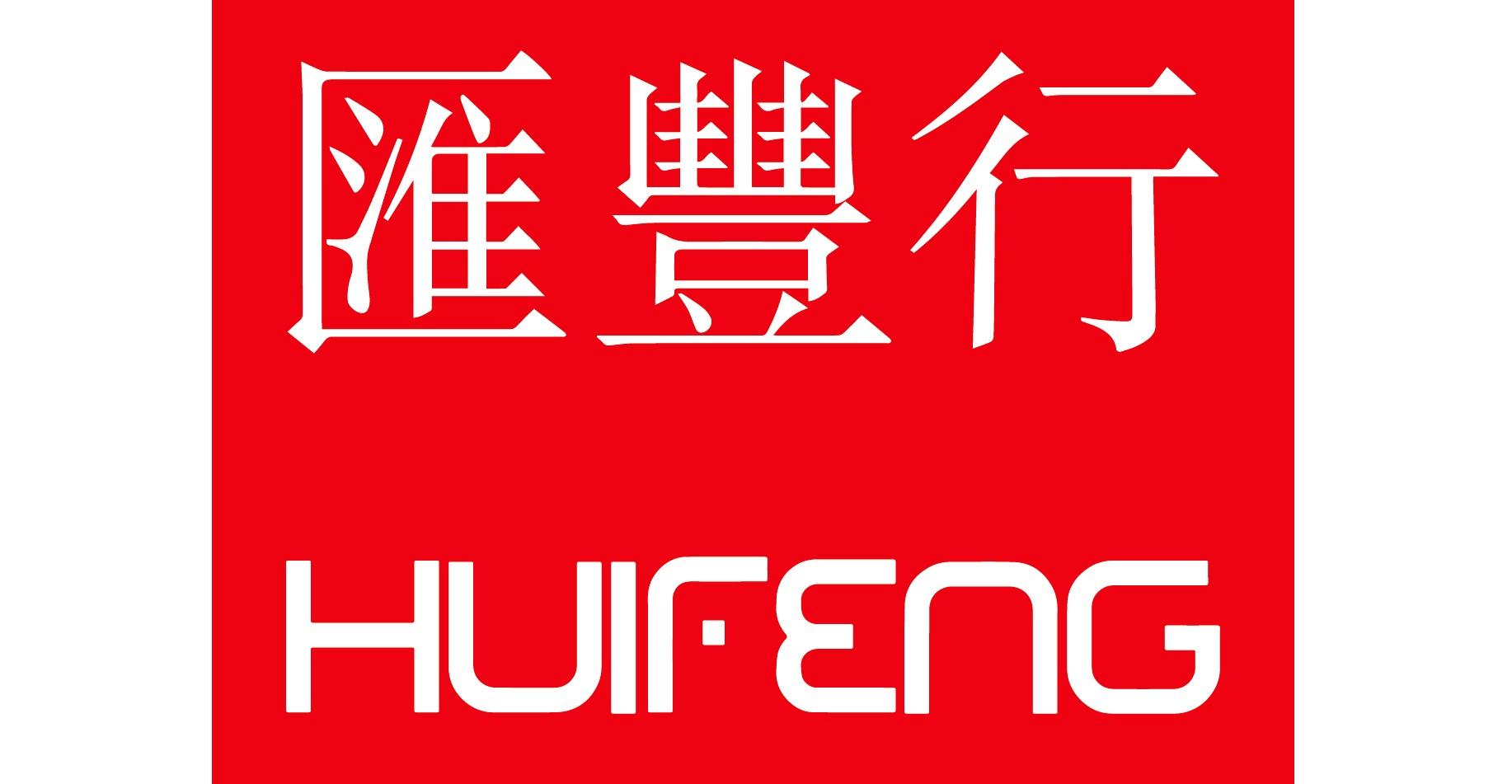 Huifeng Ginseng Corp