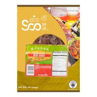 加拿大SOO狮牌 牛肉干 果汁味 170g