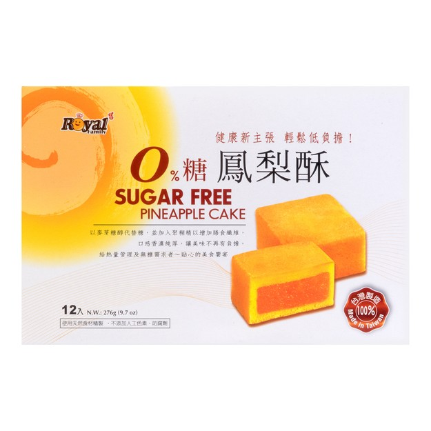 商品详情 - 台湾皇族 无糖凤梨酥 12个入 276g - image  0