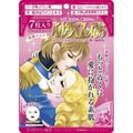 CREER NEAUTE The Rose of Versailles Princess Antoinette Tightening Mask 7sheets