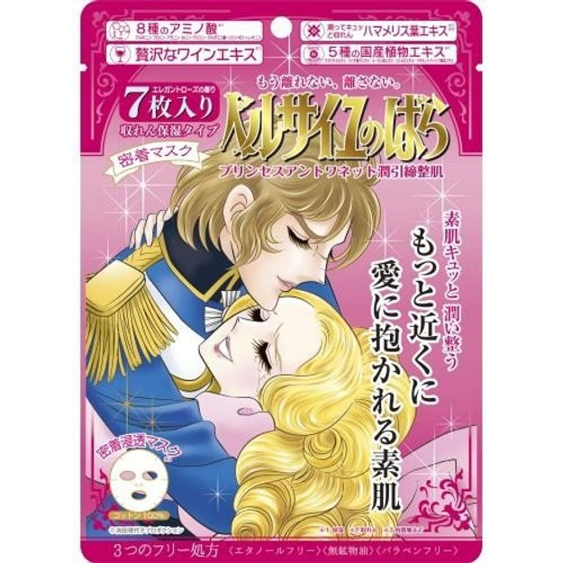 Product Detail - CREER NEAUTE The Rose of Versailles Princess Antoinette Tightening Mask 7sheets - image  0