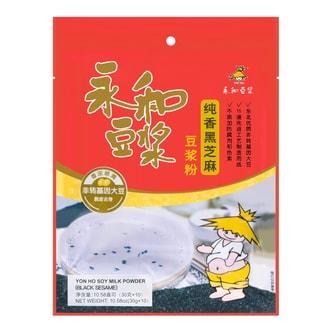 永和豆浆 纯香黑芝麻豆浆粉 非转基因大豆 10包入 300g