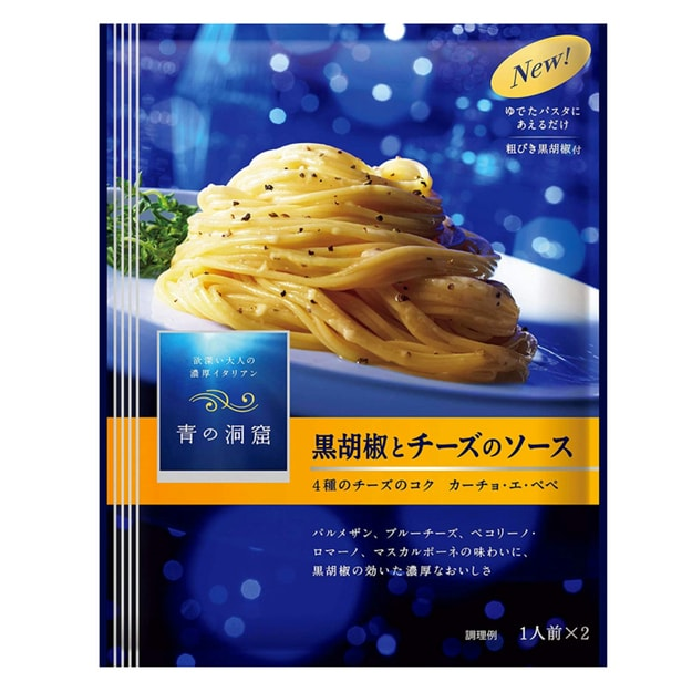 Product Detail - NISSIN Pasta Sauce ITALY BLACK PEPPER Flavor 50g(25g*2) - image  0