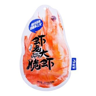 XIANGZAIBIAN Boss Shrimp Original Flavor 18g