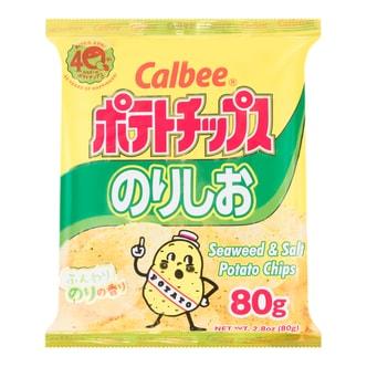 日本CALBEE卡乐B 海盐味薯片 80g