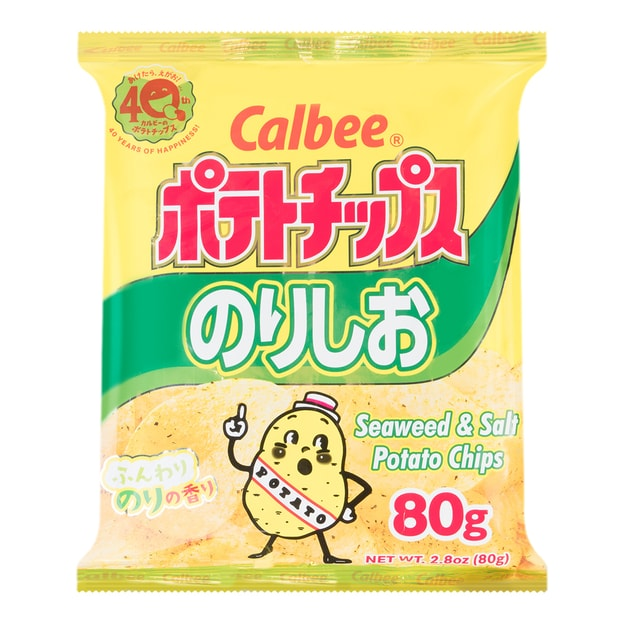 Product Detail - CALBEE Seaweed&Salt Potato Chips - image 0
