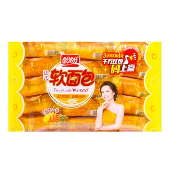 French Soft Bread #pineapple 15pcs 300g