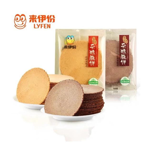 商品详情 - [中国直邮] LYFEN 杂粮脆饼早餐食品黑四宝风味160g - image  0