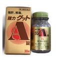 TOHOSEIYAKU Strong liver detoxification ingot 30 tablets