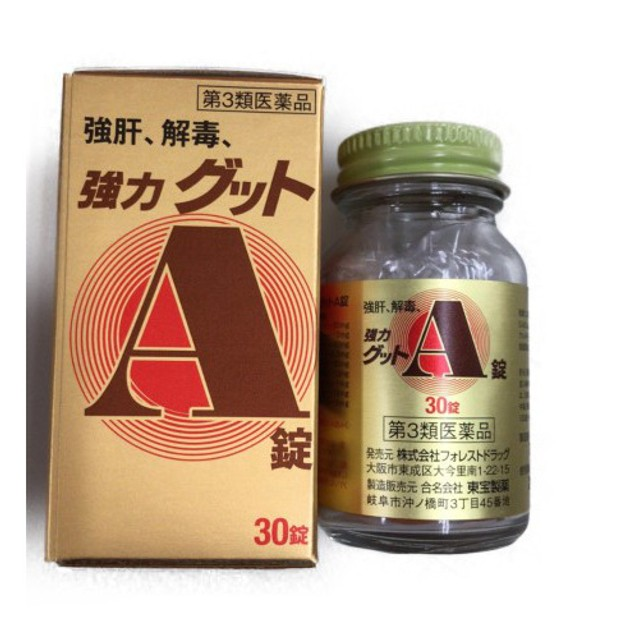 Product Detail - TOHOSEIYAKU Strong liver detoxification ingot 30 tablets - image 0