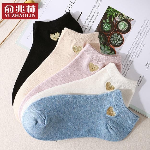 商品详情 - 俞兆林5双袜子女士纯色四季透气棉质运动休闲船袜女 心形刺绣5双 均码 - image  0